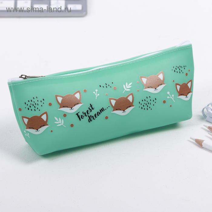 "Пенал ""My pencil case"" силикон    4133381"